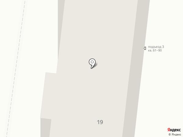 Гулливер на карте Прокопьевска