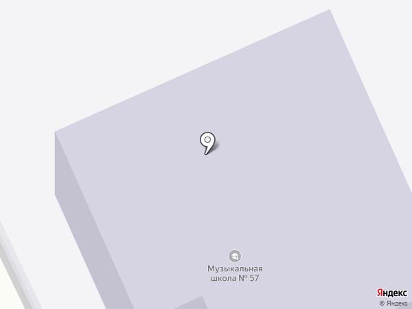 Детская музыкальная школа №57 на карте Прокопьевска