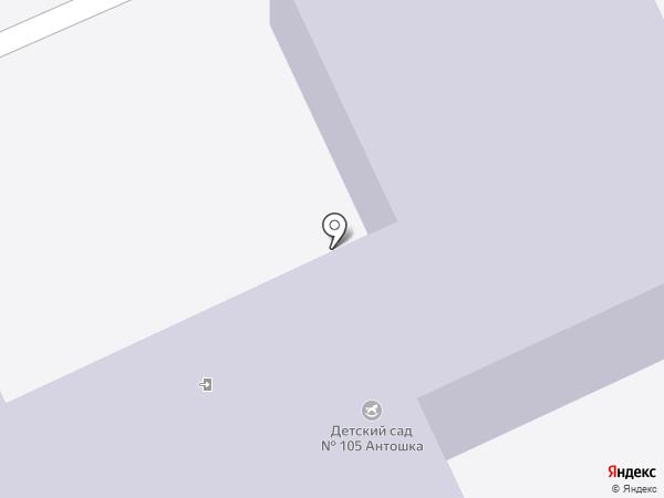 Детский сад №105 на карте Прокопьевска