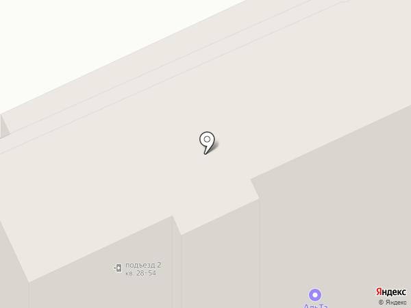 АльТа на карте Прокопьевска