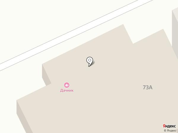 ТД Ральф 2 на карте Прокопьевска