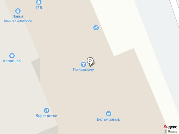 Фрегат на карте Прокопьевска