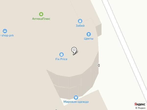 Галерея камня на карте Прокопьевска