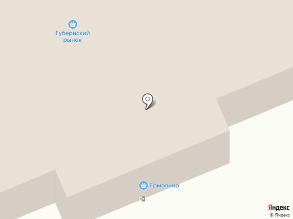 Все для кондитеров на карте Прокопьевска