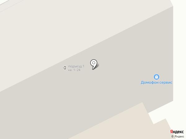 Домофон Сервис на карте Прокопьевска