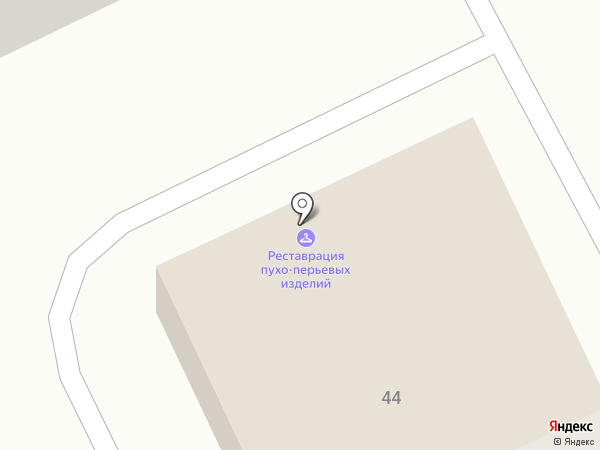 Парикмахерская на карте Прокопьевска