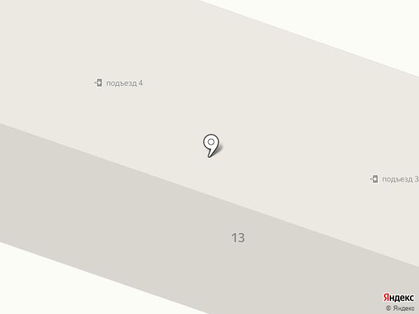 Почтовое отделение №50 на карте Прокопьевска