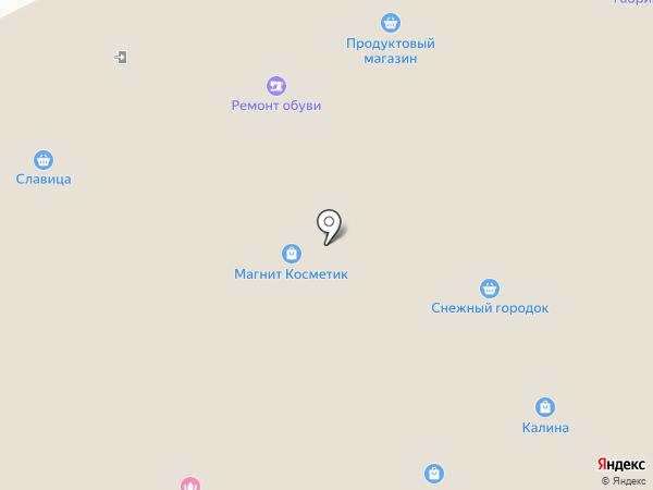 Элли на карте Прокопьевска