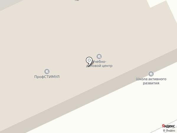 Учебно-деловой центр, АНО на карте Прокопьевска