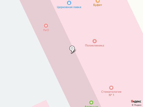 Травматологический пункт на карте Прокопьевска