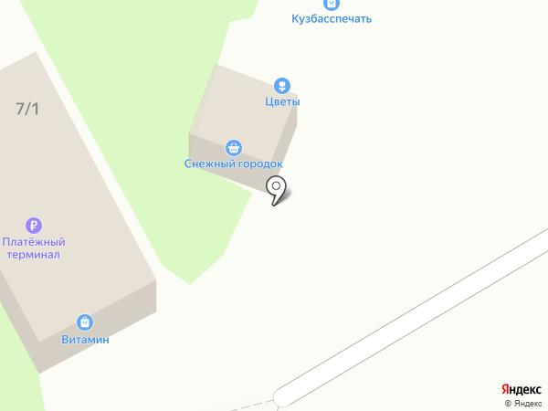 Киоск по продаже печатной продукции на карте Прокопьевска