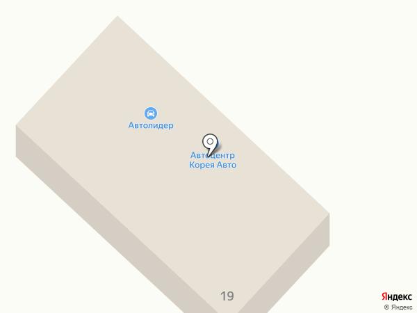 Автолидер на карте Киселёвска