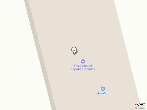 Силуэт на карте Киселёвска