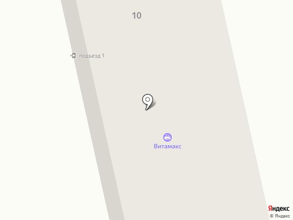 Фотосалон на карте Киселёвска