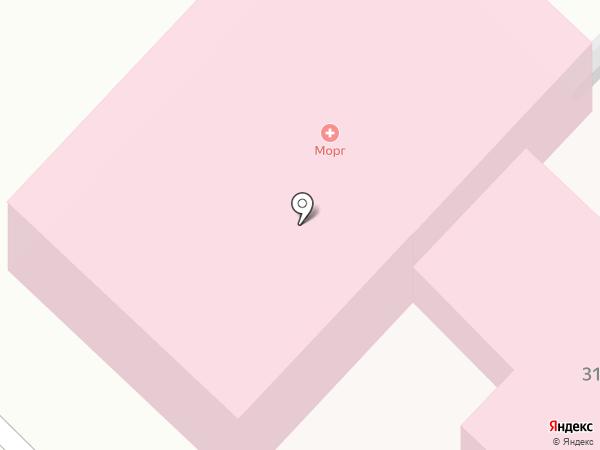 Городская больница №1 на карте Киселёвска