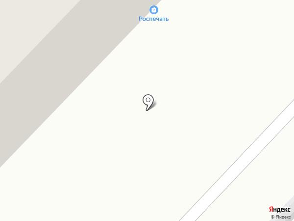 Роспечать на карте Киселёвска