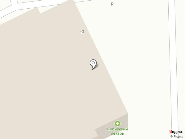 Ломбард Кристалл+ на карте Прокопьевска