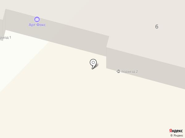 Аэлита на карте Киселёвска
