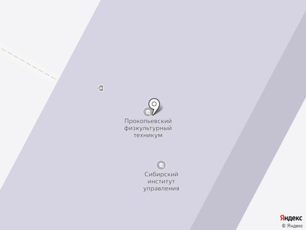 МЭСИ, Московский государственный институт экономики на карте Прокопьевска