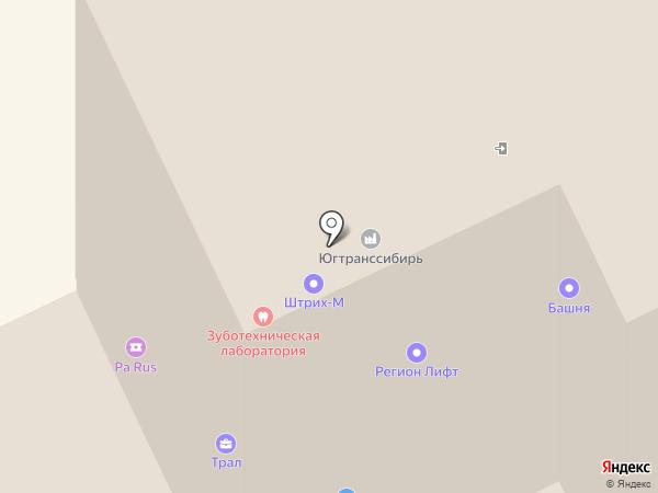 Штрих-М на карте Прокопьевска