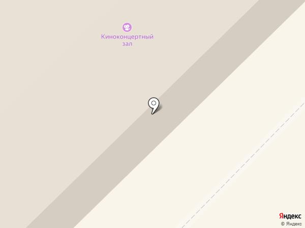 Киноконцертный Зал на карте Киселёвска