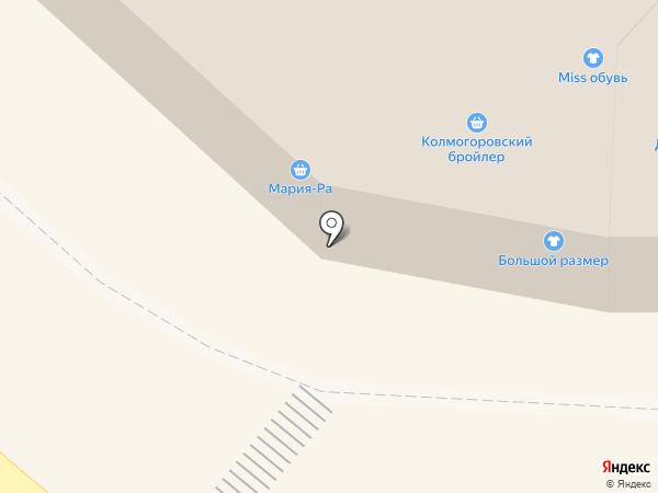Премиум на карте Киселёвска