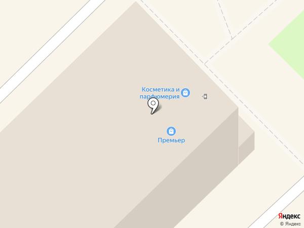Магазин пряжи и посуды на карте Киселёвска