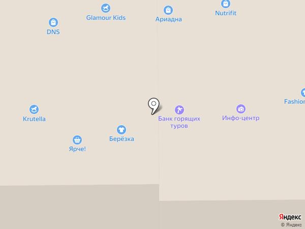 Gee plus на карте Прокопьевска