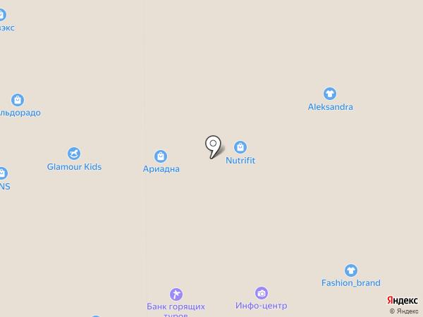 Nutrifit на карте Прокопьевска