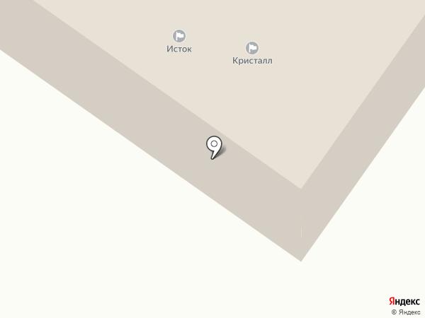 Водоканал на карте Киселёвска