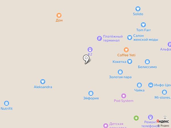 Konditta на карте Прокопьевска