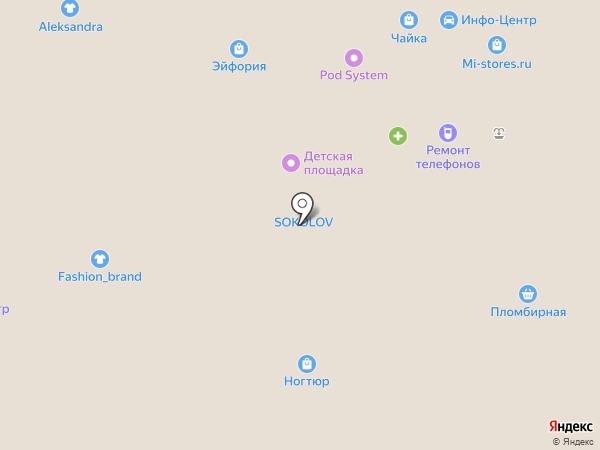Аюрведа на карте Прокопьевска