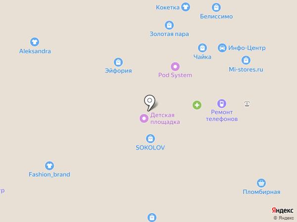 Салон товаров восточной медицины и сувениров на карте Прокопьевска