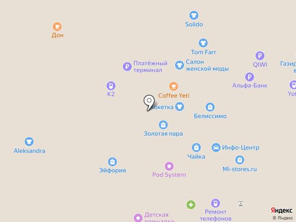 Ода на карте Прокопьевска