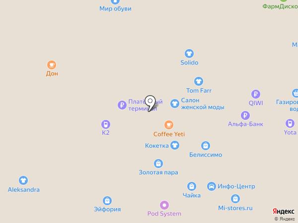 Ольга на карте Прокопьевска