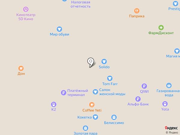 Solido на карте Прокопьевска