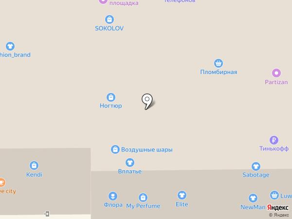 Салон по ремонту сотовых телефонов на карте Прокопьевска