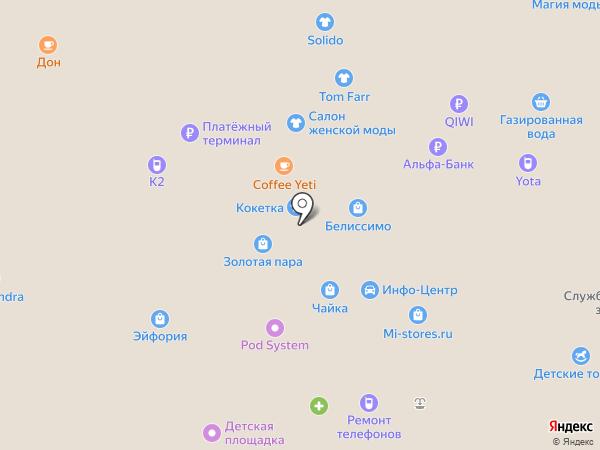 Belissimo на карте Прокопьевска