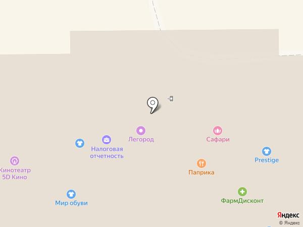 Воздушный мир на карте Прокопьевска