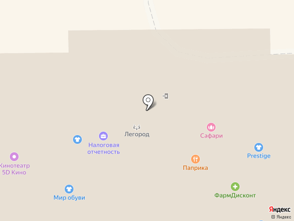 Замки 911 на карте Прокопьевска