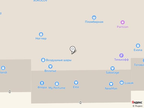 Коннект-телеком на карте Прокопьевска