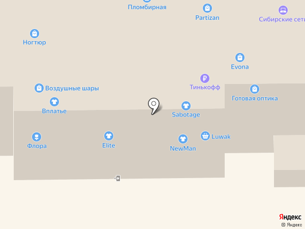 Капитошка на карте Прокопьевска