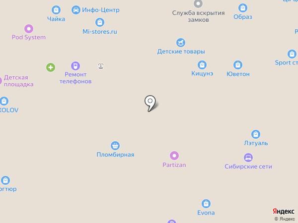 Эйфория на карте Прокопьевска