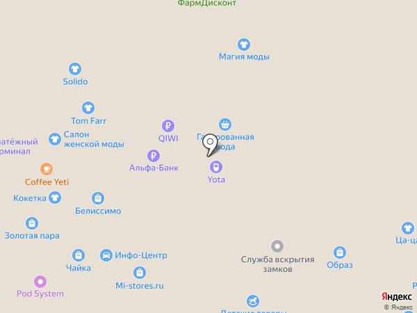 Волшебный текстиль на карте Прокопьевска