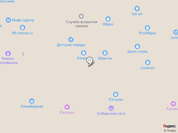 Образ на карте Прокопьевска