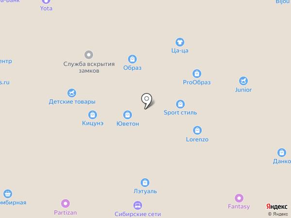Sport стиль на карте Прокопьевска