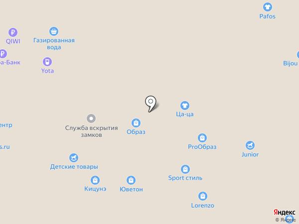 ЦаЦа на карте Прокопьевска