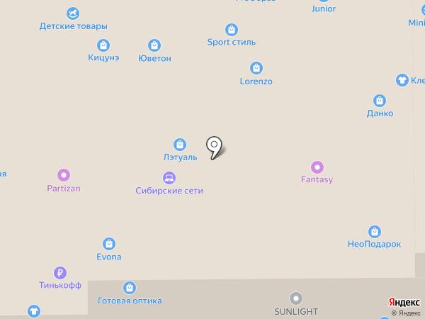 КАЗАНОВА секс-шоп на карте Прокопьевска