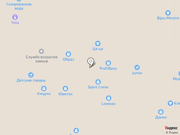 Прообраз на карте Прокопьевска