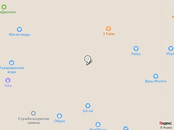 Give me naffee на карте Прокопьевска